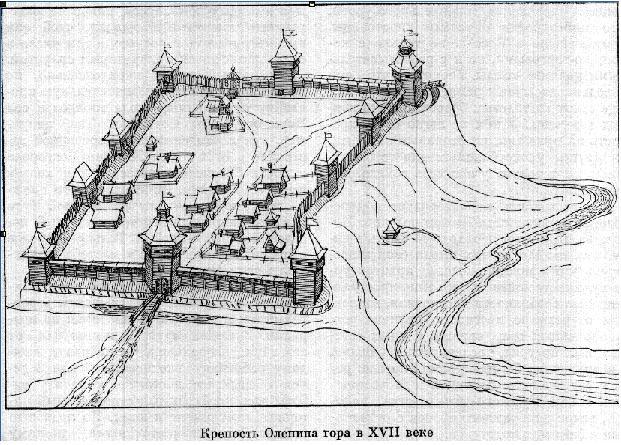 Оленина гора в XVII веке.
