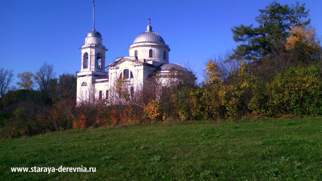 село Быковка . Осень 2016 года