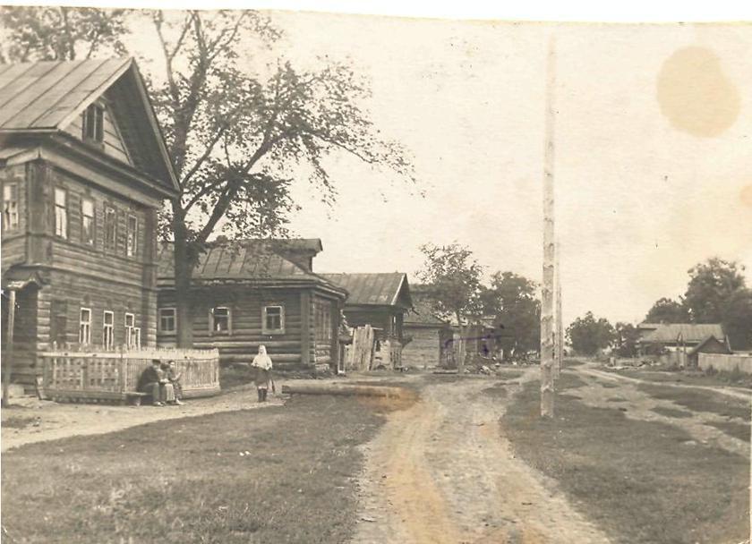Юркино 1950 год
