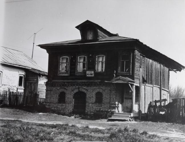 деревня Черемиска