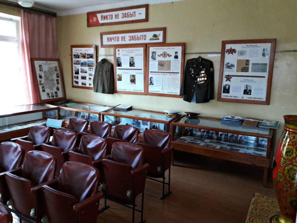 Музей поселек Нива общий зал