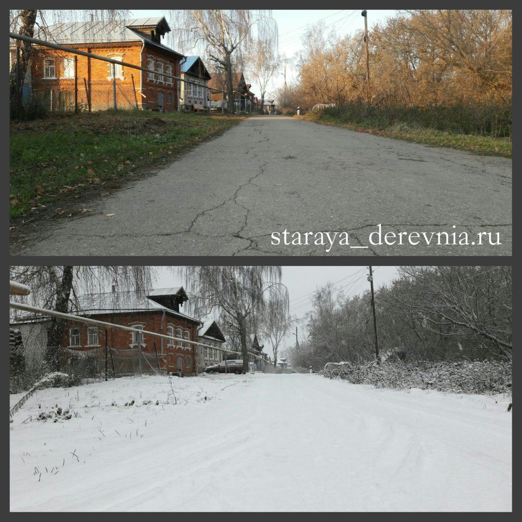 село Варганы улица Новая Линия