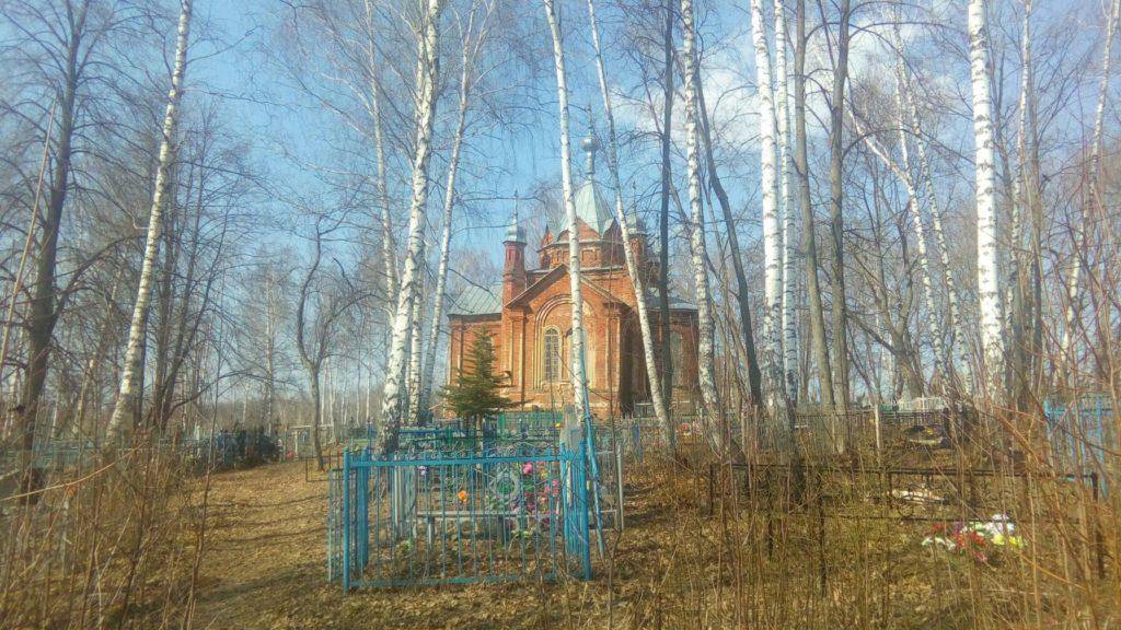церковь село Островское  Княгиненский район