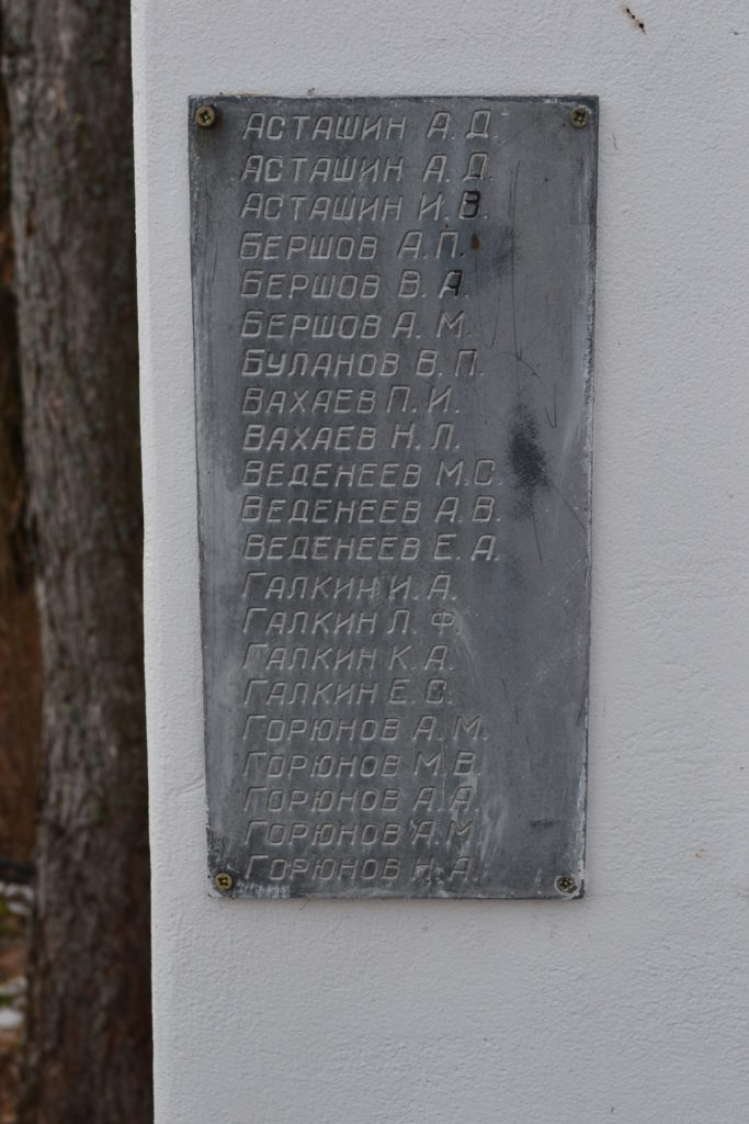 Памятник села берендеевка Лысковский район (1)