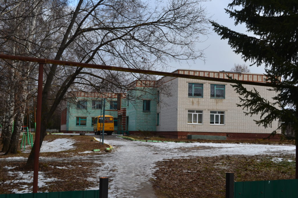 школа в берендеевке