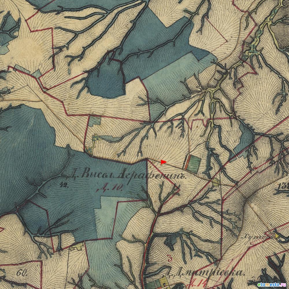 деревня Агрофенино на картах Менде 1850 года. Воротынскй район.
