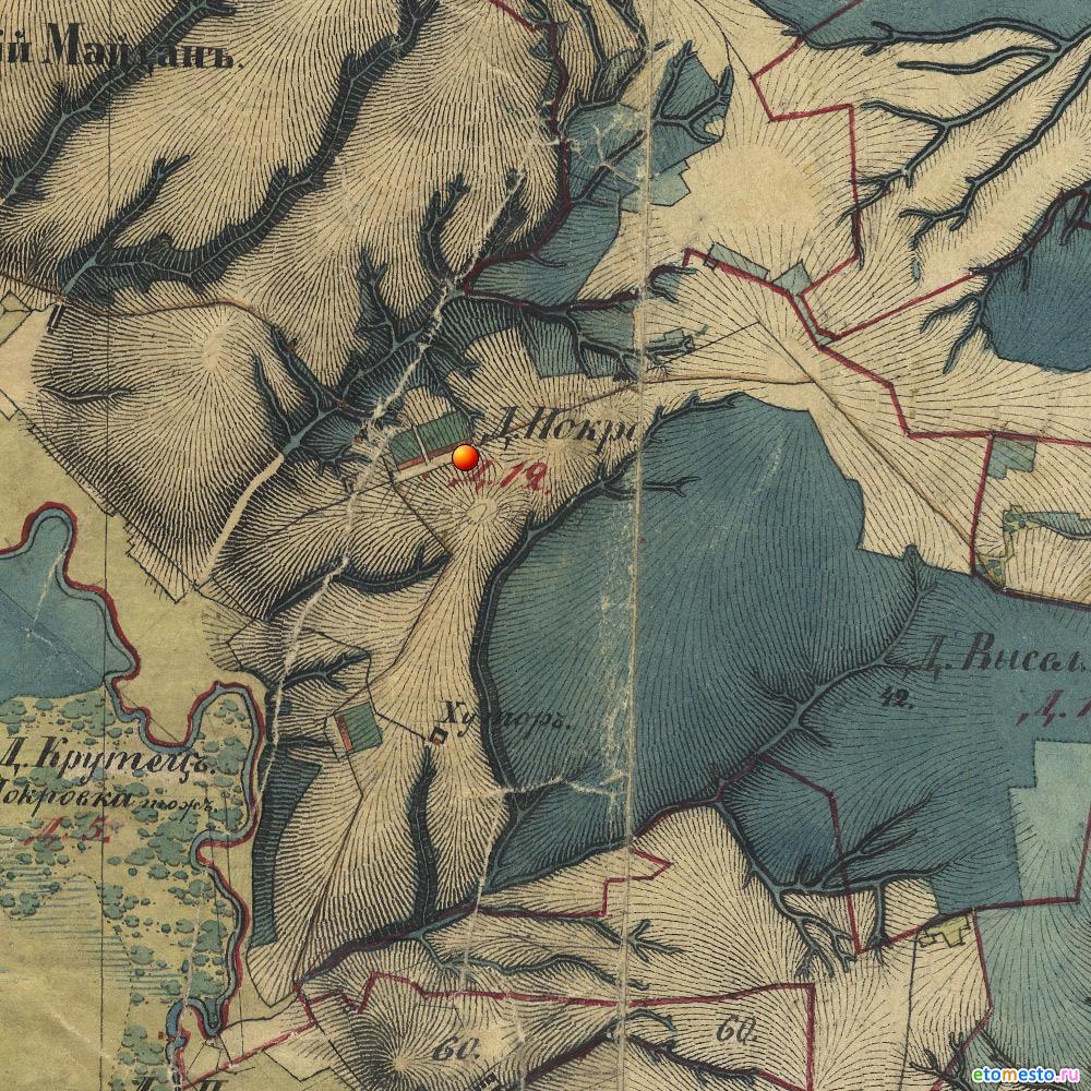 Деревня Покровка. Воротынский район. На картах Менде 1850 года.