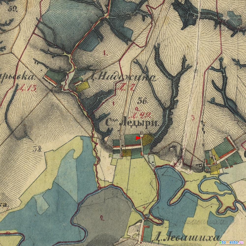 Деревня Ладыри.Воротынский район. На картах Менде 1850 года