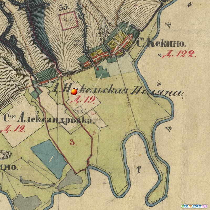 деревня Староникольское. Воротынский район. На картах Менде 1850 года.