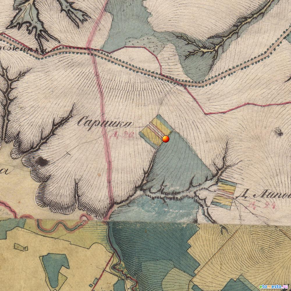 деревня Сарайки. Воротынского района. На картах Менде 1850 года.