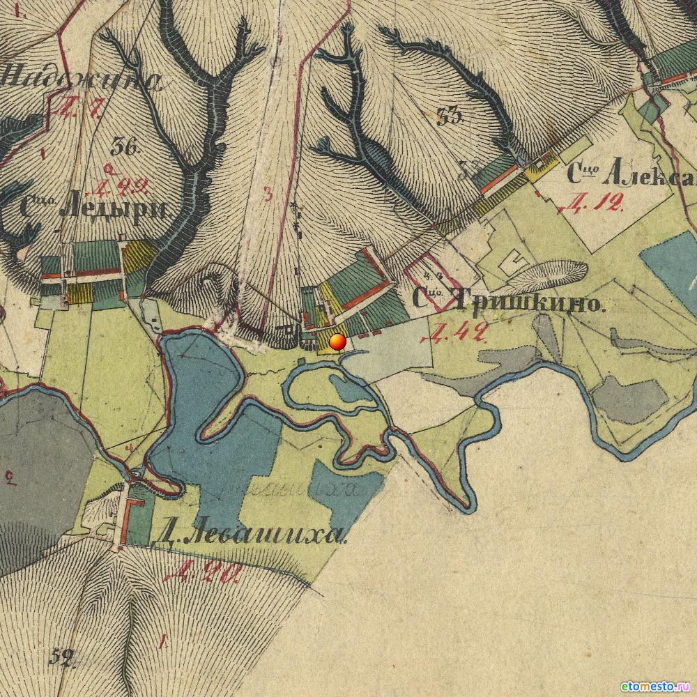 деревня Тришкино. Воротынский район. На картах Менде 1850 года.