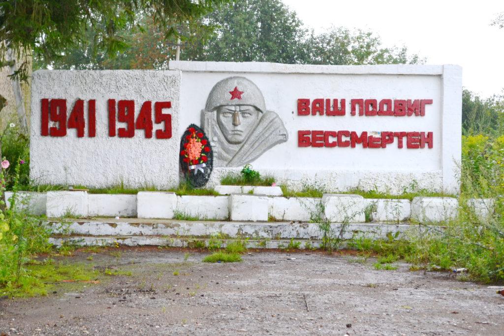 село Красный оселок. Лысковскй район.Памятник погбшим на войне.