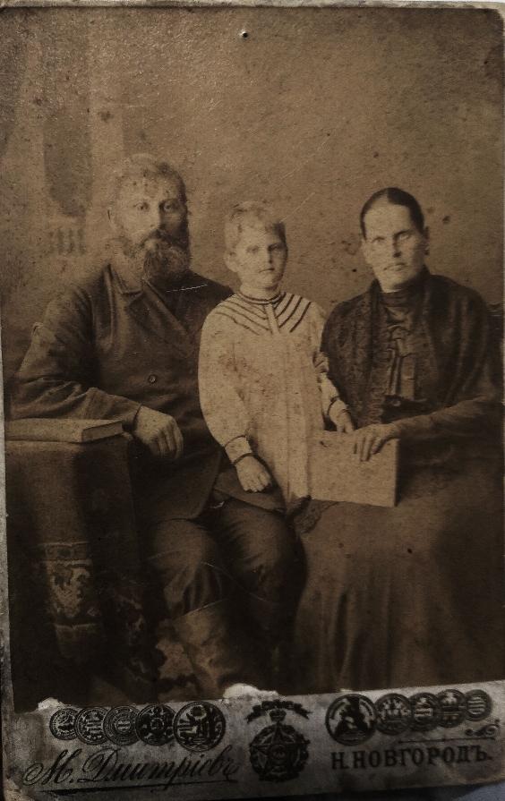 кузнец село Варганы фото 1905 года.