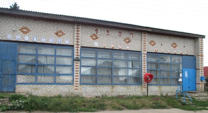 Магазин Спасского РАЙПО. Здание построено в 1987 году.