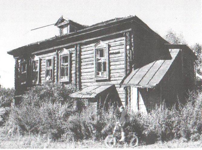 Первая мечеть в селе Базлово.