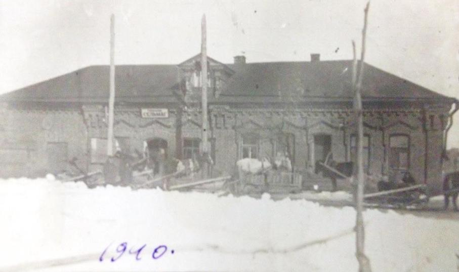 магазин в деревне Турбанка фото 1940 года.