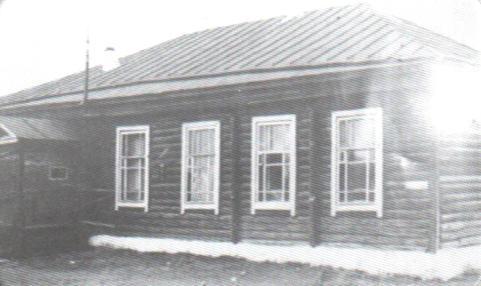 первая школа в селе Базлово.