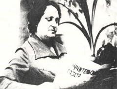 Козлова Е.И.- заслуженный учитель РСФСР