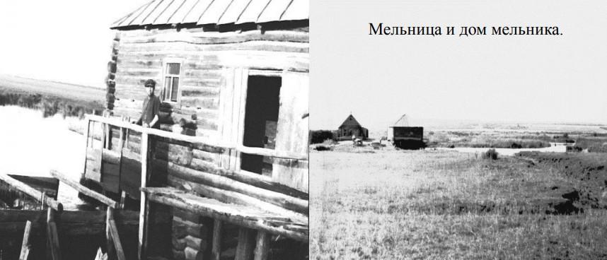 Мельница на реке Угра и дом мельника 1960 годы.